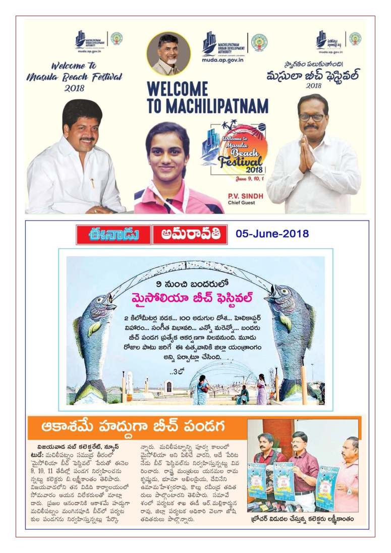 01 Maisolia Masulipatnam Beach Festival 2018 News Clips 05th June-2018_Page_02.jpg