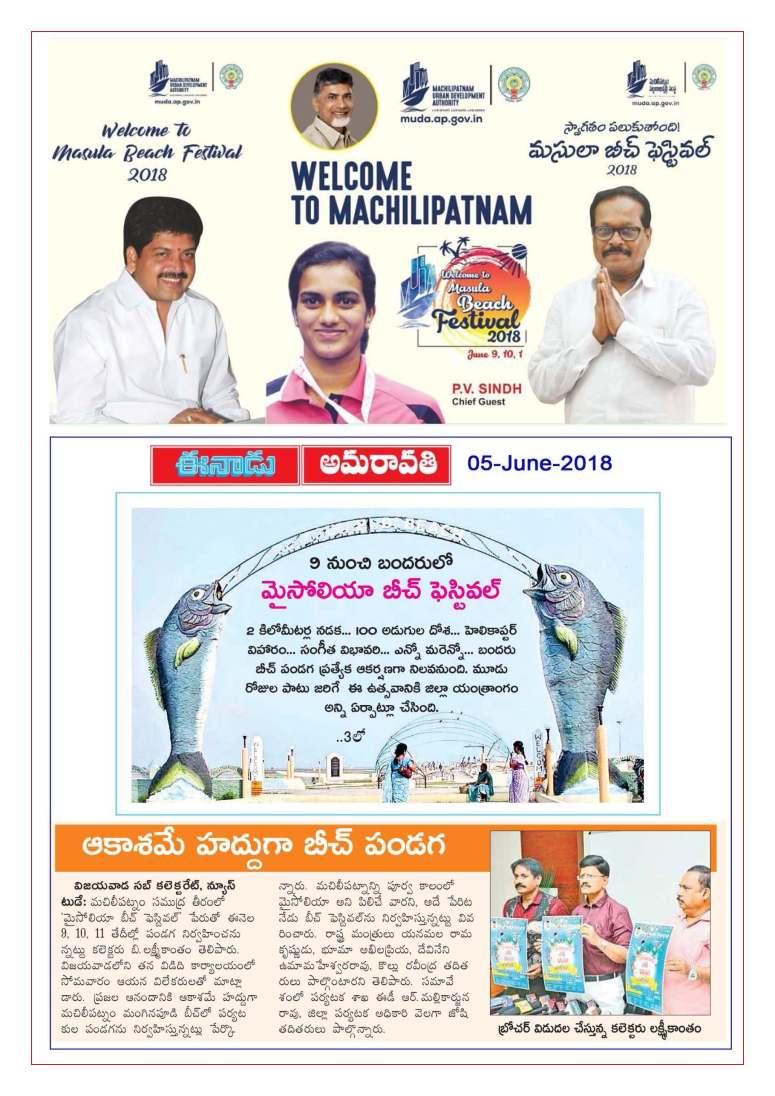01 Maisolia Masulipatnam Beach Festival 2018 News Clips 05th June-2018_Page_02.jpg