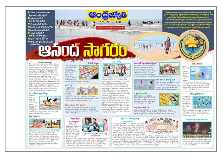 01 Maisolia Masulipatnam Beach Festival 2018 News Clips 05th June-2018_Page_07