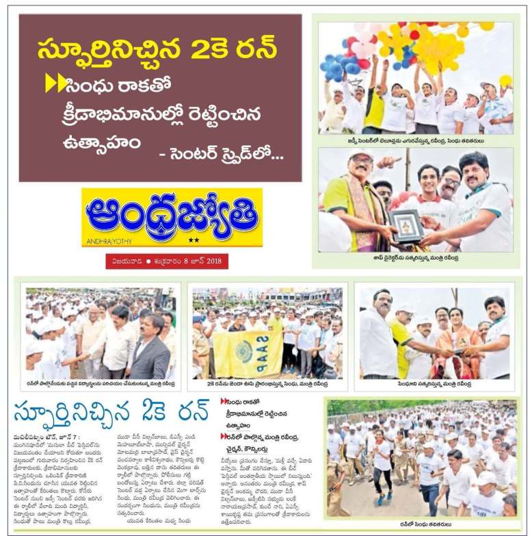 03 Maisolia Masulipatnam Beach Festival 2018 News Clips 08th June-2018_Page_4.jpg