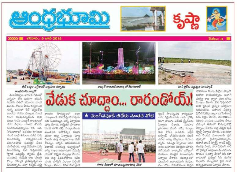 04 Maisolia Masulipatnam Beach Festival 2018 News Clips 09th June-2018_Page_9.jpg
