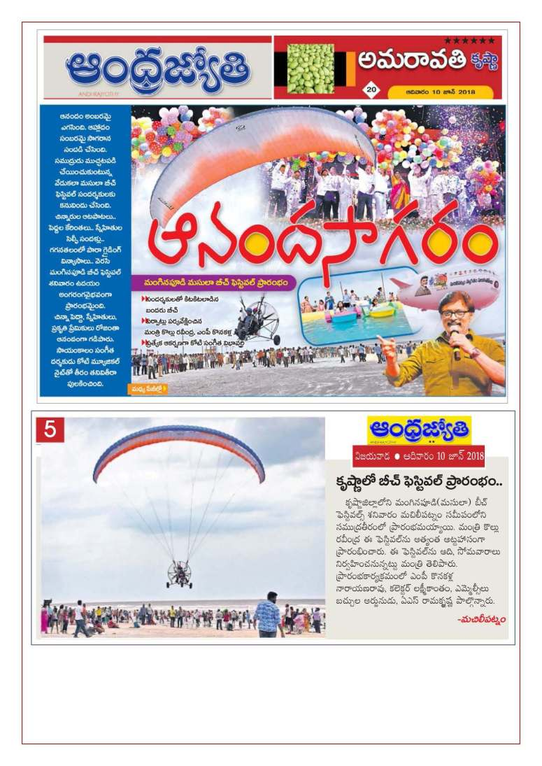 05 Eenadu & Jyothy Masula Beach Fest 1st Day News Clips 10-June-2018_Page_09