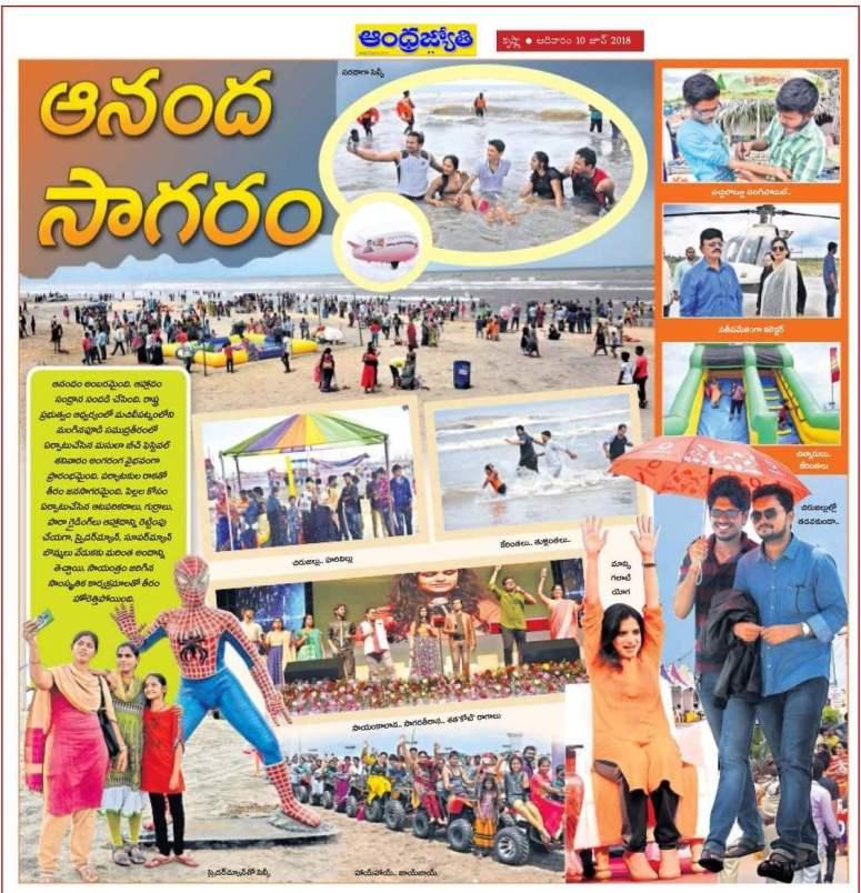 05 Eenadu & Jyothy Masula Beach Fest 1st Day News Clips 10-June-2018_Page_11.jpg