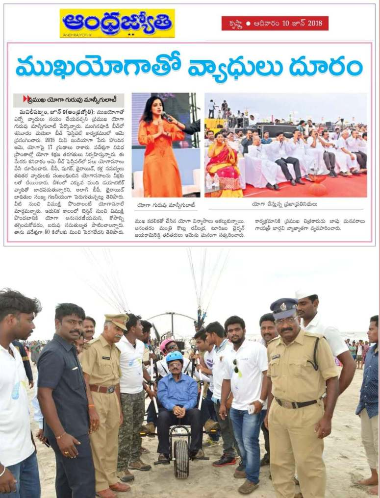 05 Eenadu & Jyothy Masula Beach Fest 1st Day News Clips 10-June-2018_Page_15.jpg