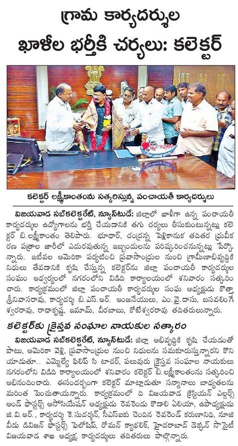 Collector Felicitated by Christians News Clip Eenadu 08-07-2018.jpg