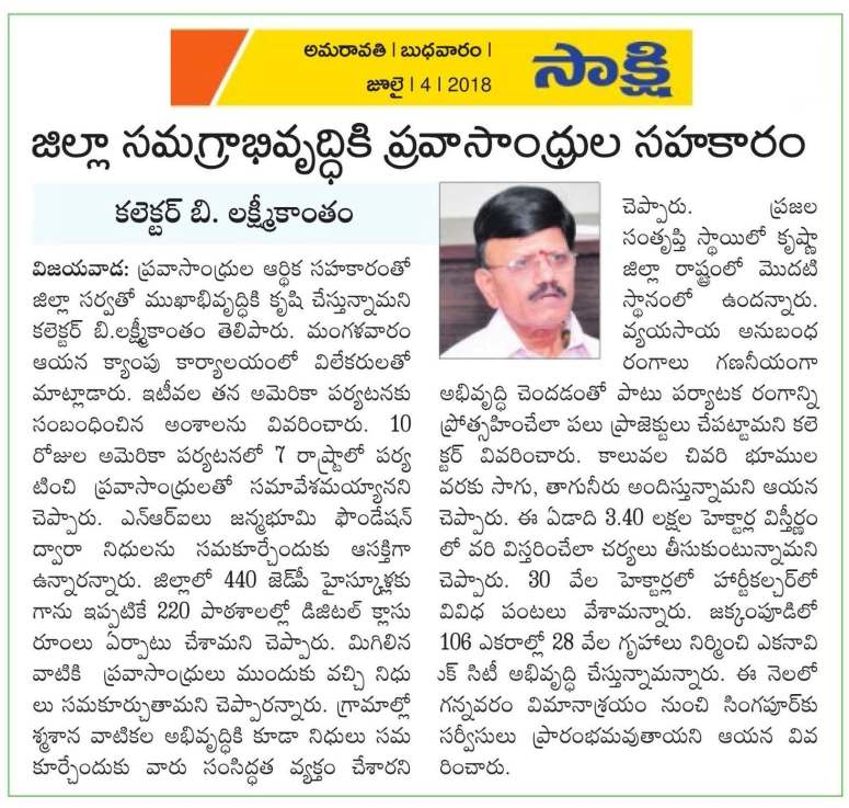Collector Mr B Lakshmikantham US Trip News Clips from 20-June-2018 to 06-July-2018_Page_07