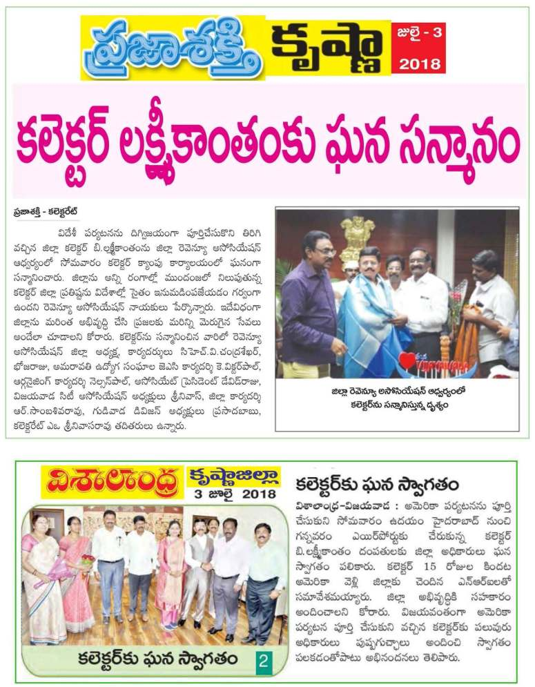 Collector Mr B Lakshmikantham US Trip News Clips from 20-June-2018 to 06-July-2018_Page_15