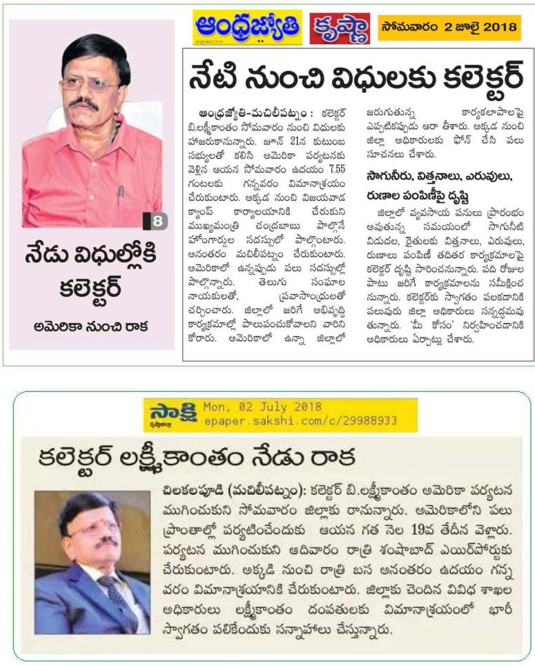 Collector Mr B Lakshmikantham US Trip News Clips from 20-June-2018 to 06-July-2018_Page_17