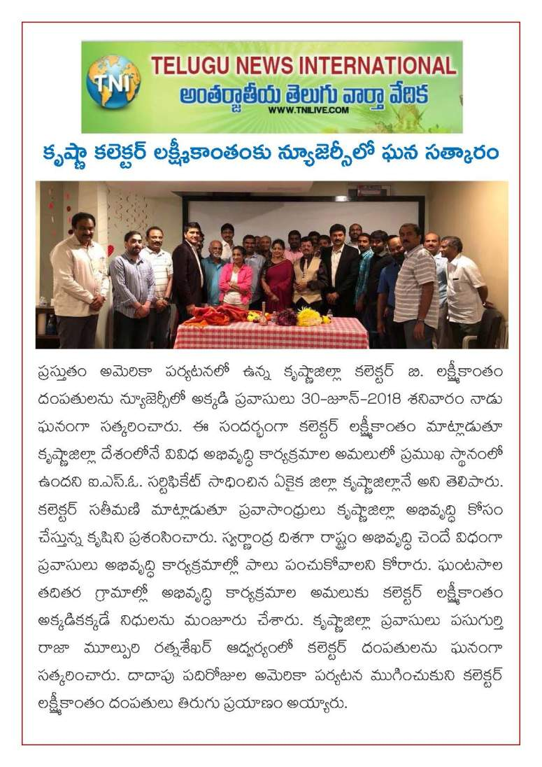 Collector Mr B Lakshmikantham US Trip News Clips from 20-June-2018 to 06-July-2018_Page_24