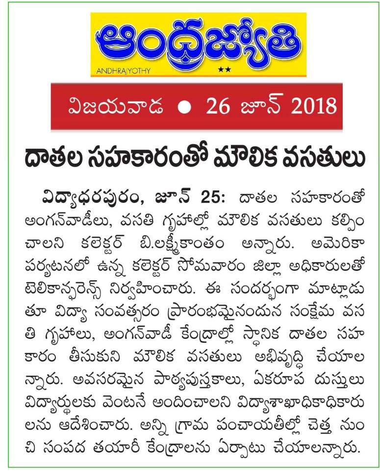 Collector Mr B Lakshmikantham US Trip News Clips from 20-June-2018 to 06-July-2018_Page_26