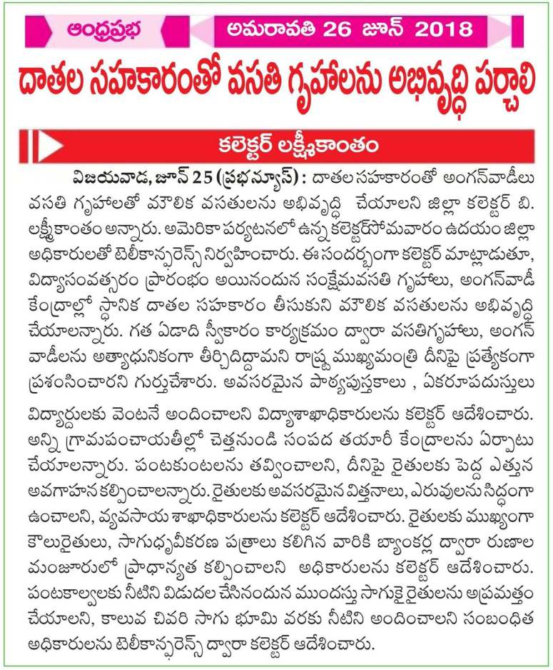 Collector Mr B Lakshmikantham US Trip News Clips from 20-June-2018 to 06-July-2018_Page_27