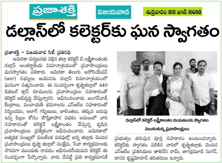 Collector Mr B Lakshmikantham US Trip News Clips from 20-June-2018 to 06-July-2018_Page_31