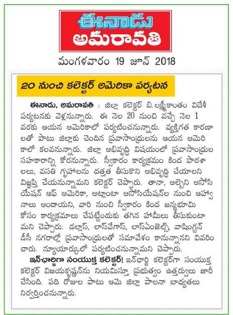 Collector Mr B Lakshmikantham US Trip News Clips from 20-June-2018 to 06-July-2018_Page_36