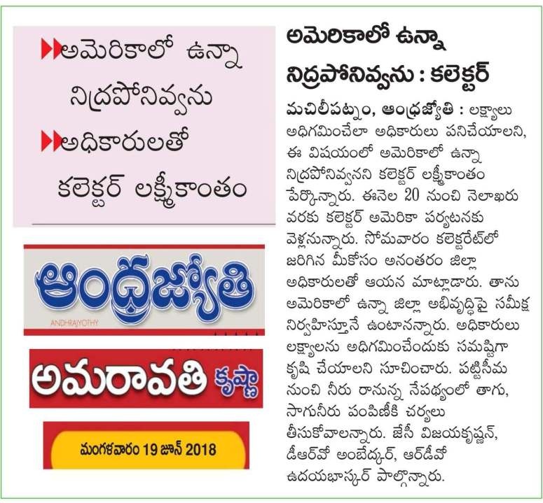 Collector Mr B Lakshmikantham US Trip News Clips from 20-June-2018 to 06-July-2018_Page_37