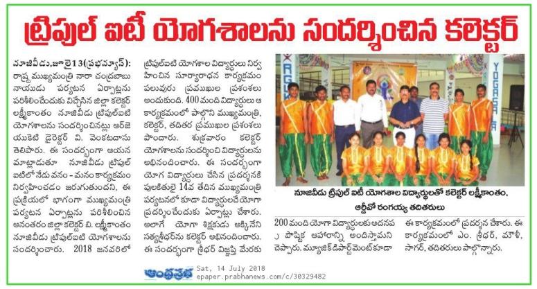 IIIT Yoga Centre Visit