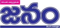 JanamManam-logo