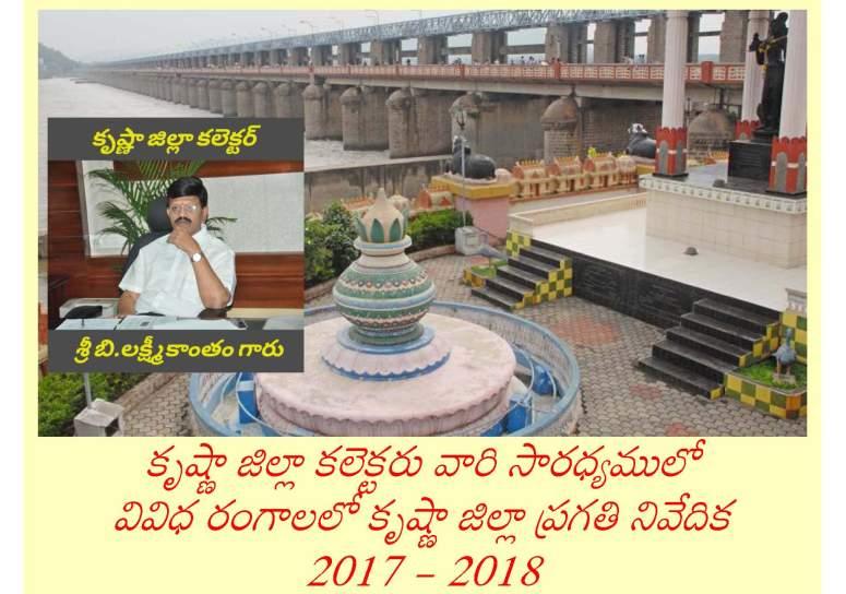 Krishna District Progress 2017-18_Page_01