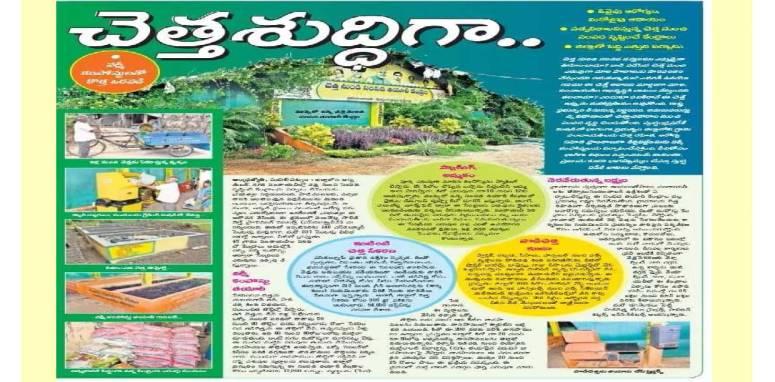 Krishna District Progress 2017-18_Page_18