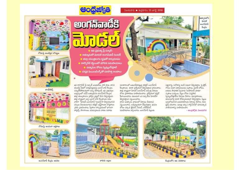 Krishna District Progress 2017-18_Page_22