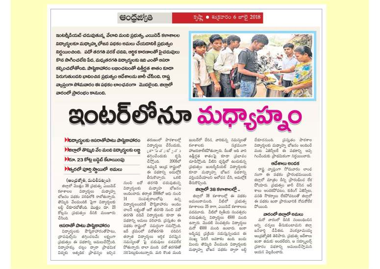Krishna District Progress 2017-18_Page_25