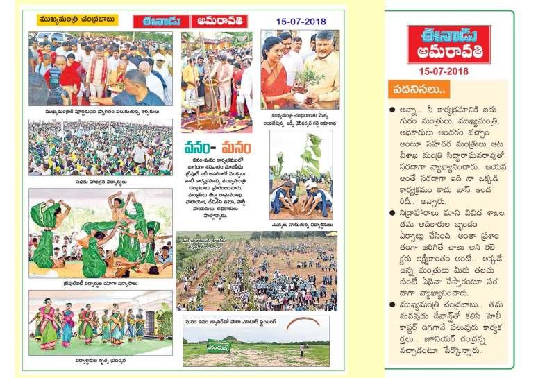 Krishna District Progress 2017-18_Page_29