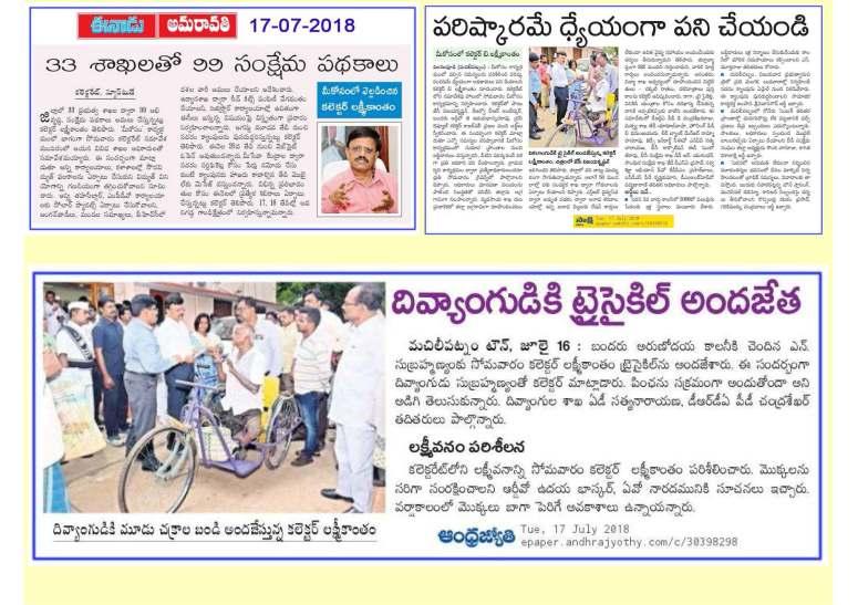 Krishna District Progress 2017-18_Page_30
