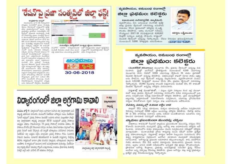 Krishna District Progress 2017-18_Page_31