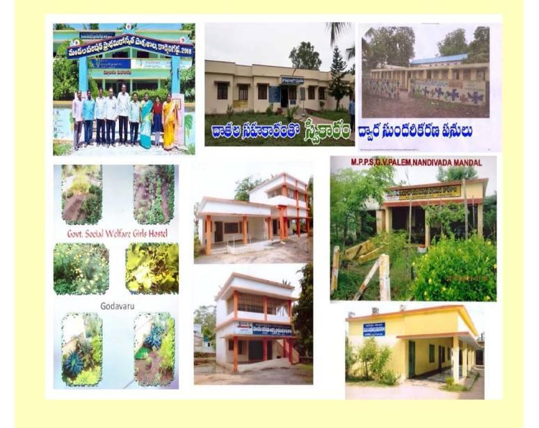 Krishna District Progress 2017-18_Page_32