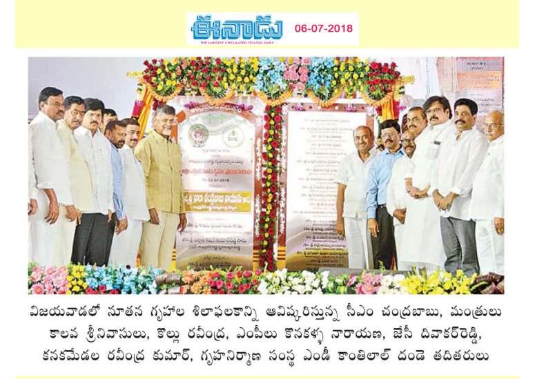 Krishna District Progress 2017-18_Page_35