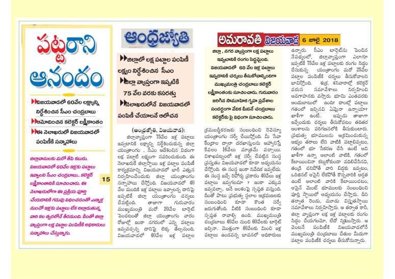 Krishna District Progress 2017-18_Page_36