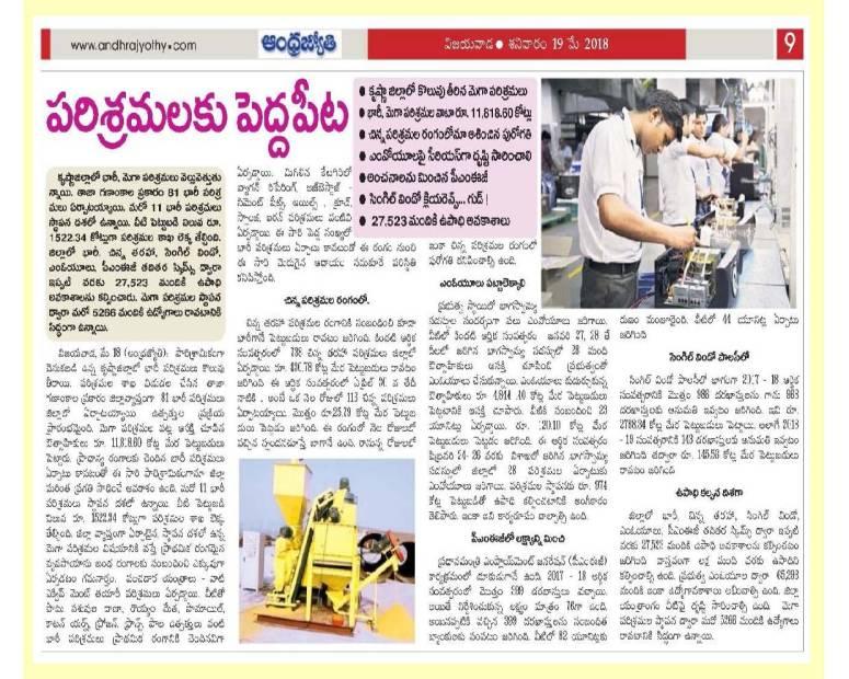 Krishna District Progress 2017-18_Page_39