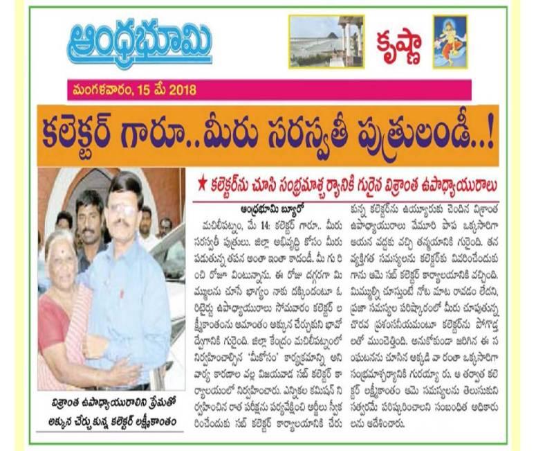 Krishna District Progress 2017-18_Page_41