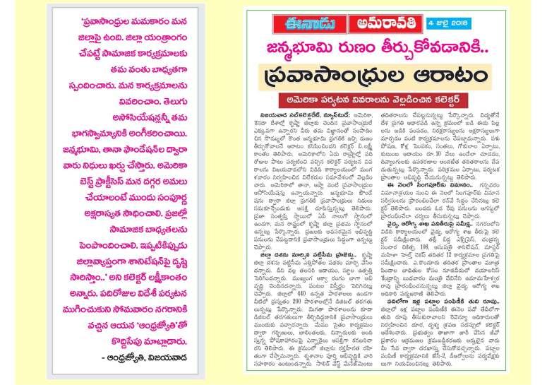 Krishna District Progress 2017-18_Page_49