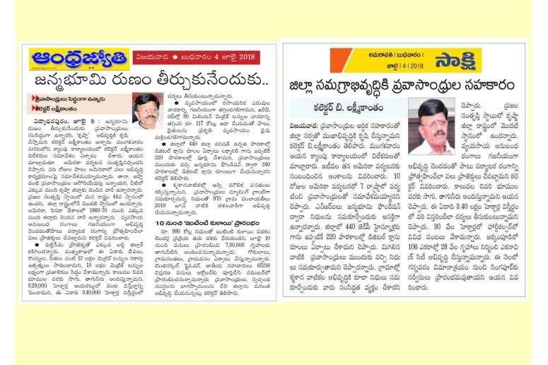 Krishna District Progress 2017-18_Page_50
