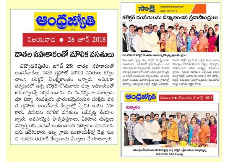 Krishna District Progress 2017-18_Page_52