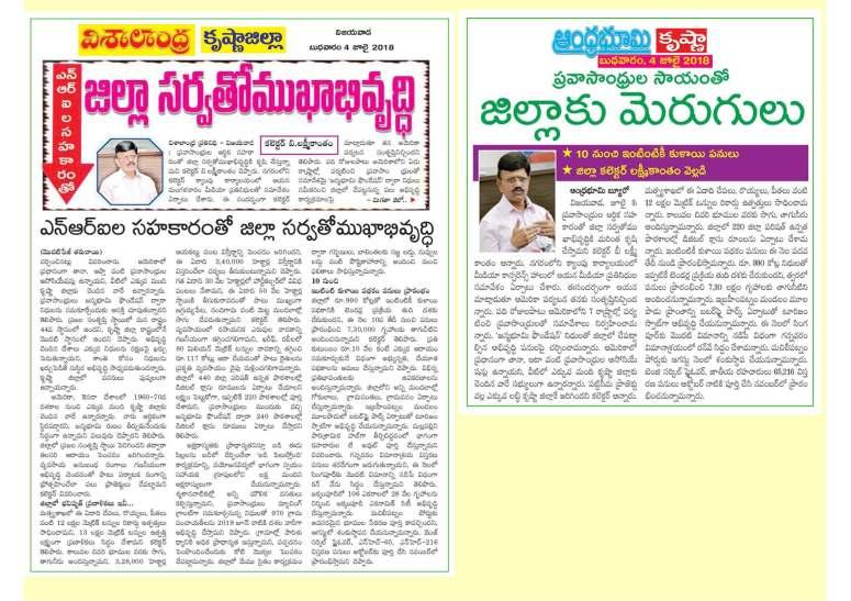 Krishna District Progress 2017-18_Page_53