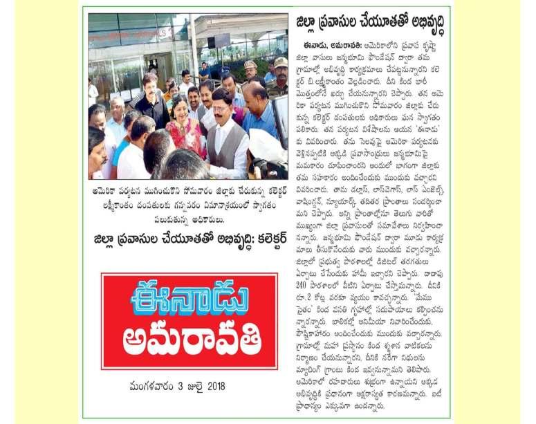 Krishna District Progress 2017-18_Page_54