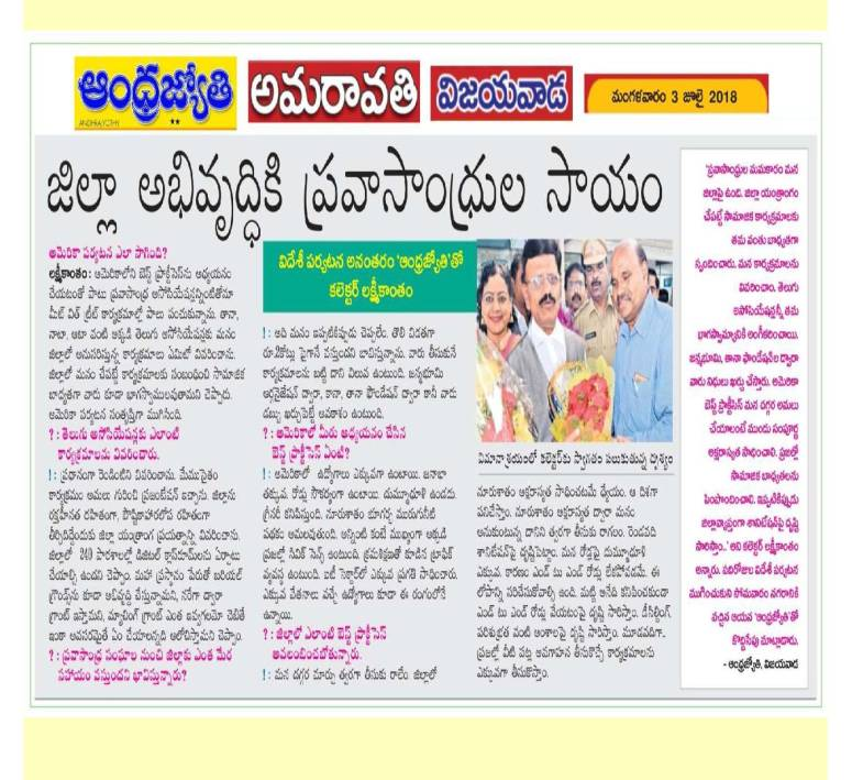 Krishna District Progress 2017-18_Page_55