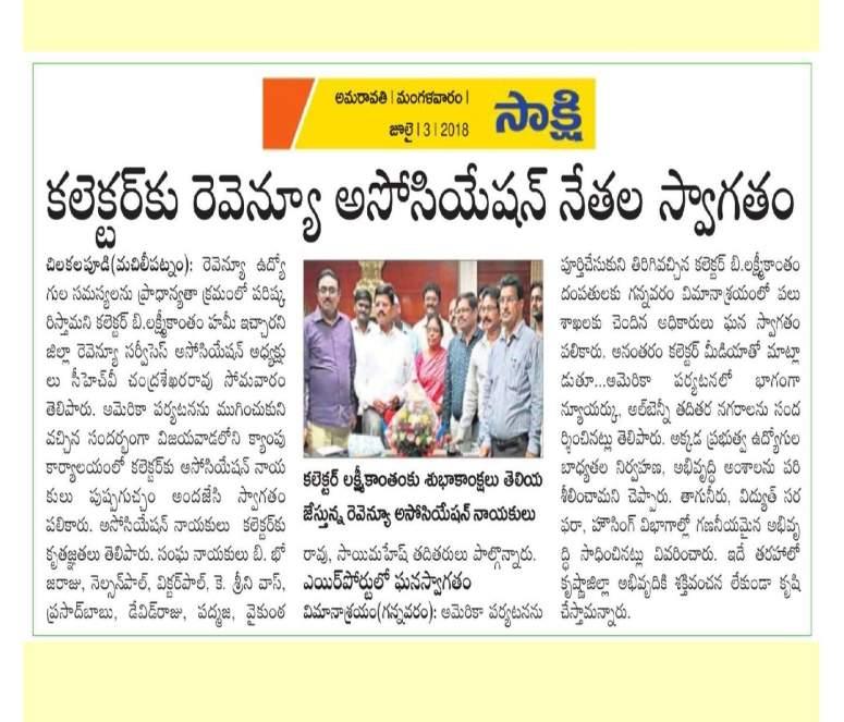 Krishna District Progress 2017-18_Page_56