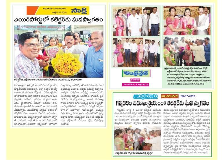 Krishna District Progress 2017-18_Page_57