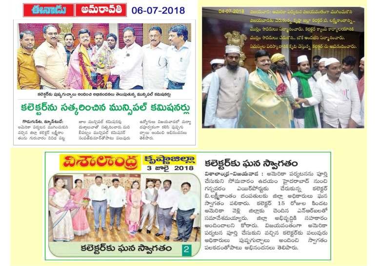 Krishna District Progress 2017-18_Page_58