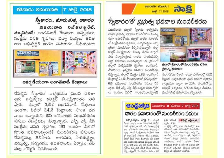 Krishna District Progress 2017-18_Page_59
