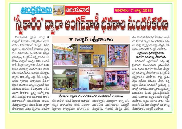 Krishna District Progress 2017-18_Page_60