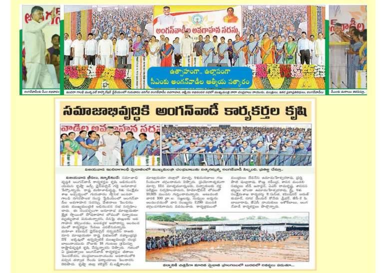 Krishna District Progress 2017-18_Page_64