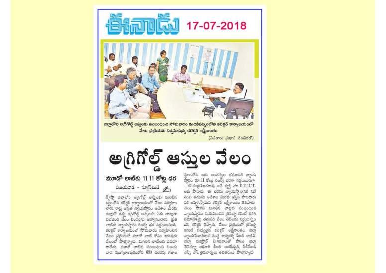 Krishna District Progress 2017-18_Page_65