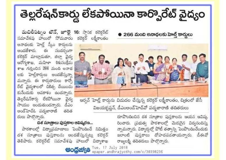 Krishna District Progress 2017-18_Page_67