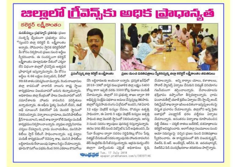 Krishna District Progress 2017-18_Page_69