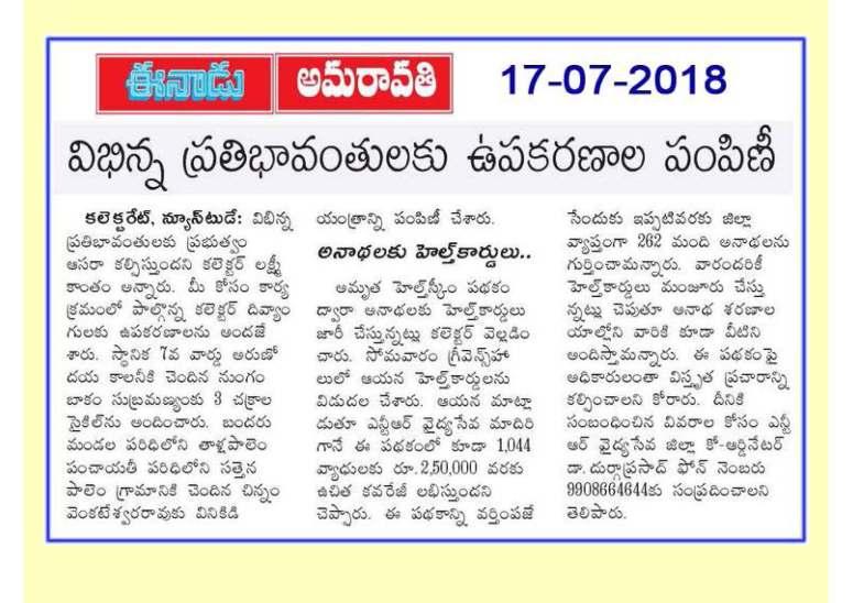 Krishna District Progress 2017-18_Page_70