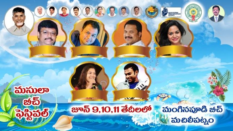 Masula Beach Fest 2018 100 Music Directors Singer