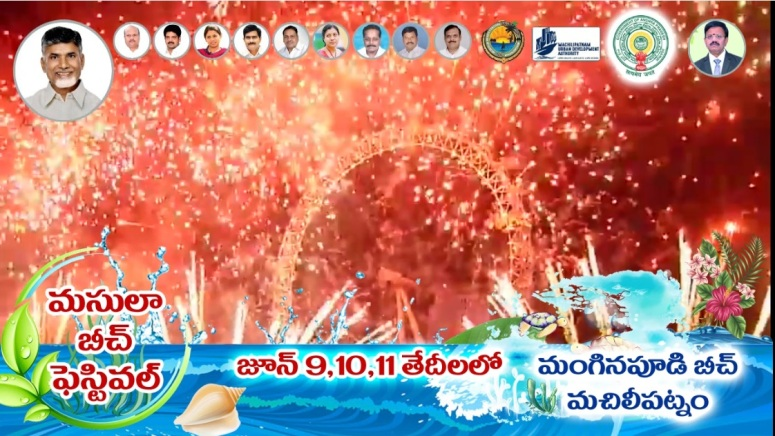 Masula Beach Fest 2018 Welcomes Crackers